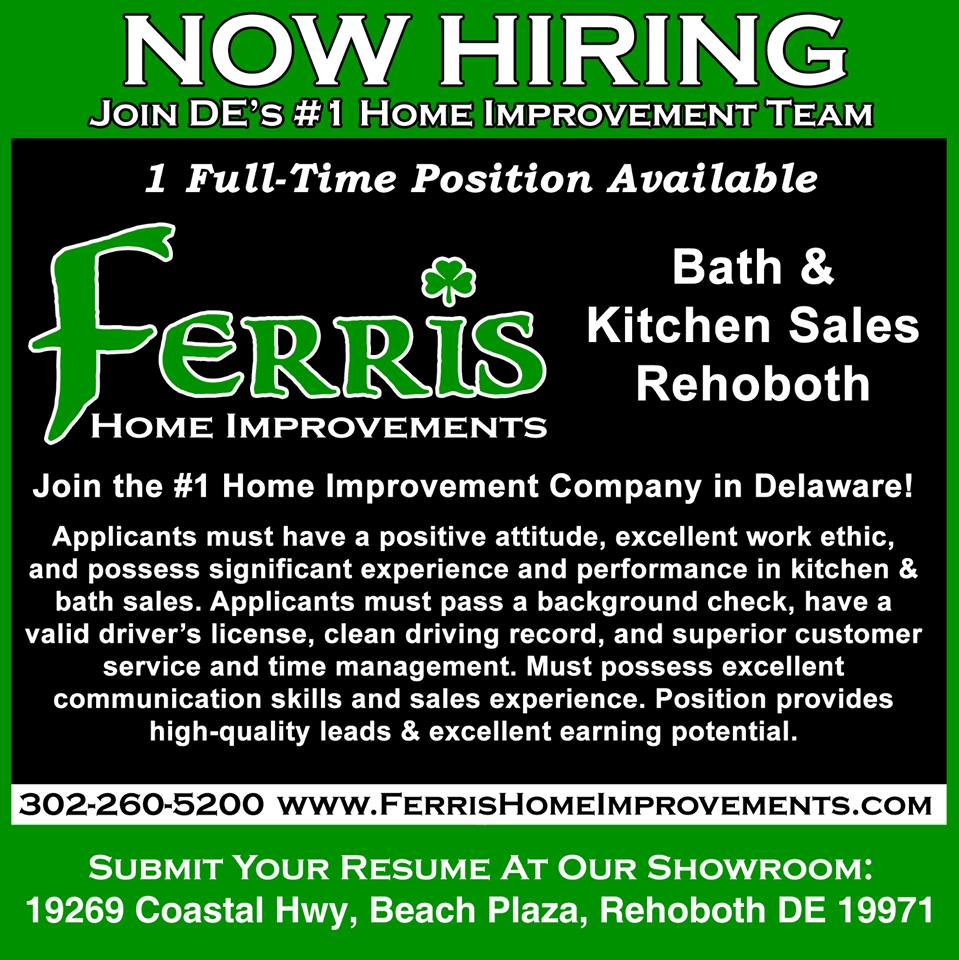 Ferris Home Improvements is Now Hiring!